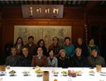 陈从周先生百年诞辰纪念系列活动在浙举办