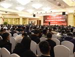 和衷共济 聚变2019丨人文园林召开2018年度年终总结大会
