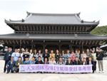 加强人才培养 提升专业能力——人文园林2019日本经典园林景观考察圆满完成